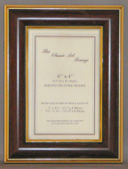 E Range - Dome Brown Style Picture Frame