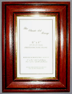 E Range - Rosewood Picture Frame